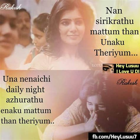 1000 Images About Quotes On Pinterest Nazriya Nazim Shraddha | 1000 images about quotes on pinterest nazriya nazim