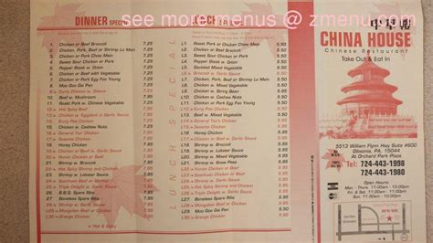 China House Hours by Menu Of China House Restaurant Gibsonia