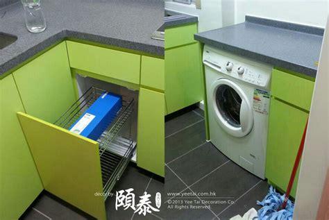 新葵芳花園 頤泰裝飾設計工程有限公司 裝修