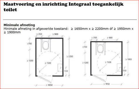 Wastafel Miva Toilet by Fotogalerij Openbare Ruimte Stichting Werkgroep