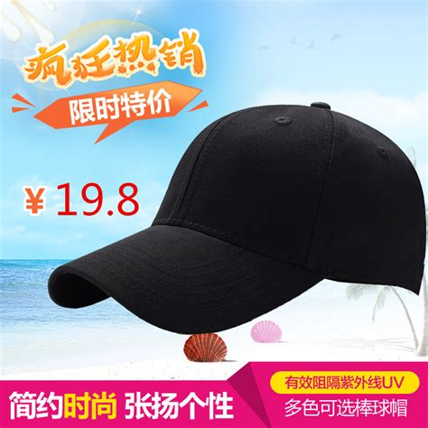 Sale Topi Baseball Korea Fashion Unisex Youth Motif hat summer baseball cap leisure korean version of the cap tide sun visor