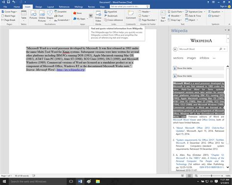 layout wikipedia download first look microsoft office 2016 the download blog