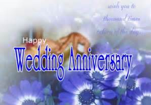 beautiful wedding anniversary wishes greeting ecards wonderful creation desktop