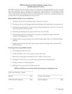 events manager description template best photos of description template sles pdf