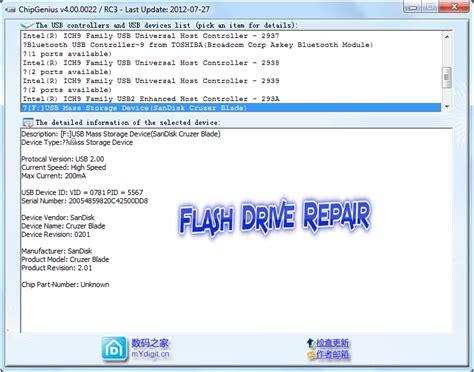 software format flashdisk error the full guide of best usb flash drive repair software