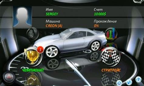 race illegal high speed 3d full version apk download race illegal high speed 3d android apk game race illegal