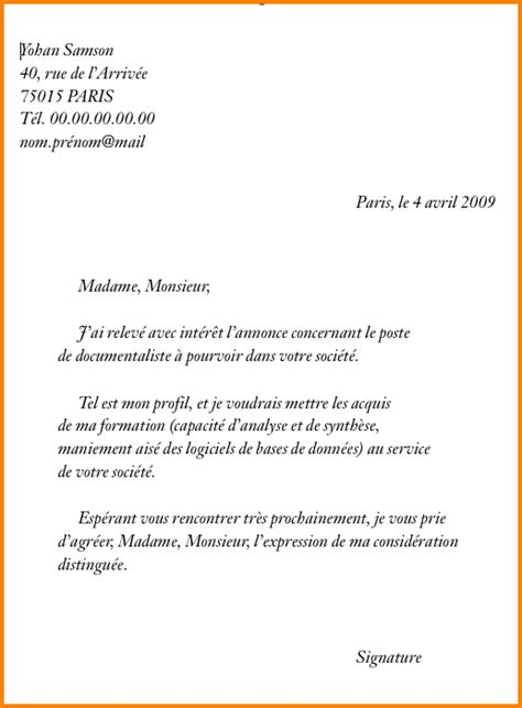 Exemple De Lettre De Motivation Rotary Modele Lettre De Motivation Documentaliste Document