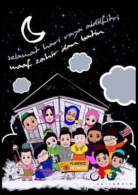 Katun Fitri gambar kartun ucapan selamat hari raya idul fitri