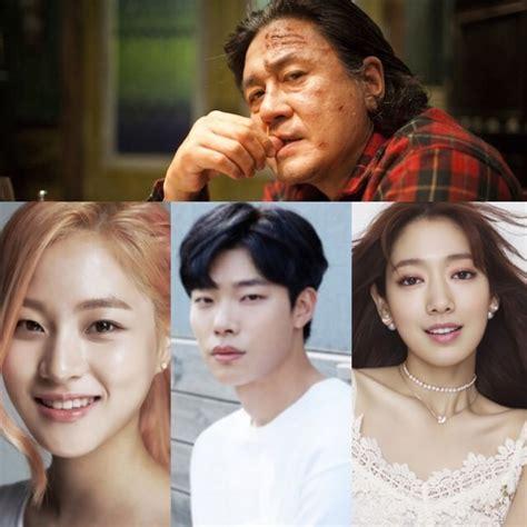 film baru park shin hye ryu jun yeol dan park shin hye akan bermain dalam film