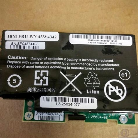 ibm serverraid mrm sassata battery pack  battery
