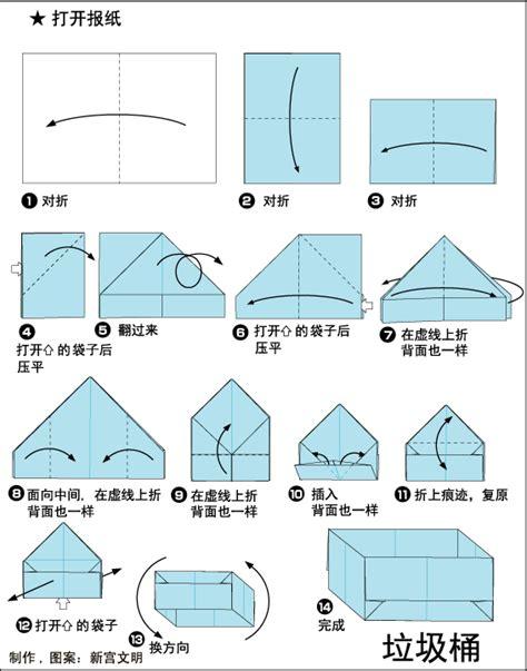 Origami Garbage Bin - origami garbage bin 2