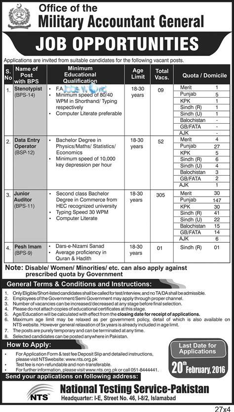 pakistan navy appointment letter 28 pakistan navy appointment letter appointment