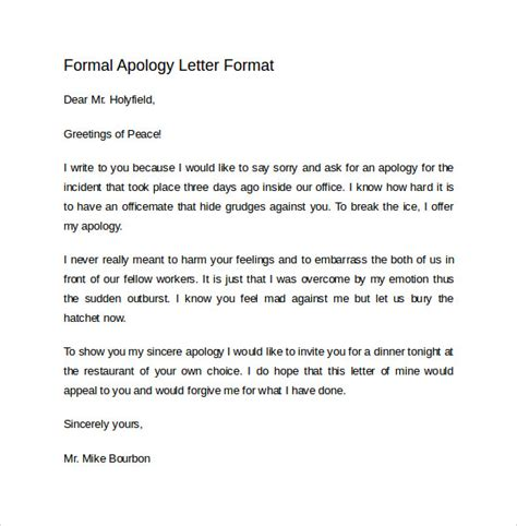 Formal Letter Format Of Apology Sle Formal Apology Letter 7 Free Documents