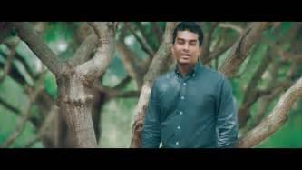 Cut Plumb Mp3 by Lyric Andavare Un Patham Saranadaithen Cut Cristiyan Songs
