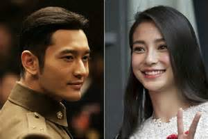 Actors Huang Xiaoming And Angelababy Marry In Qingdao