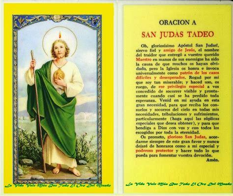 novena san judas tadeo para casos dificiles oracion san judas tadeo para casos dificiles