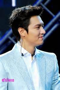 film lee min ho tersedih lee min ho 이민호 korean actor hancinema the korean