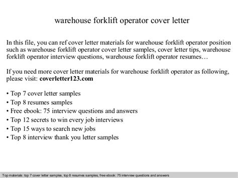 warehouse forklift operator cover letter
