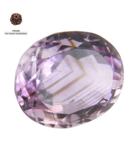 49 on avataar purple gems 10 25 ratti mines