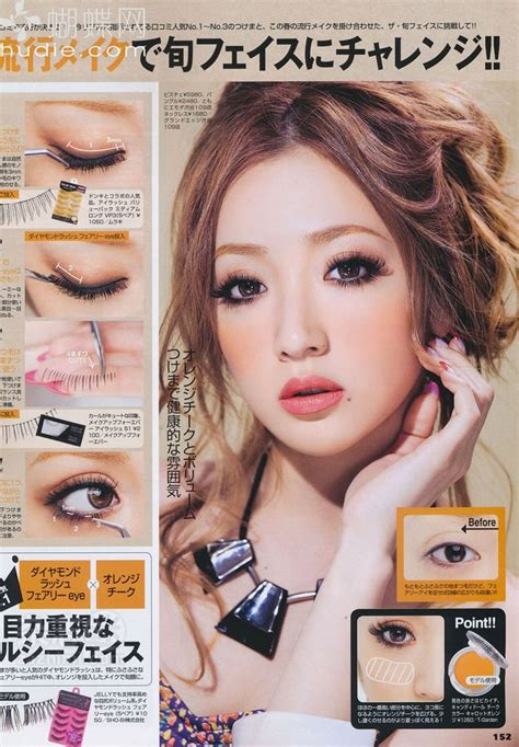 natural japanese makeup tutorial 1000 images about japanese magazines covers on pinterest