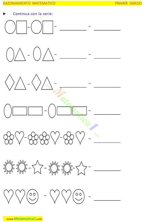 figuras geometricas actividades para preescolar series numericas y graficas actividades para primaria
