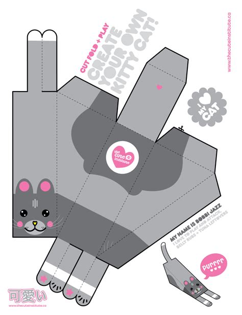 Origami Cat Box - the institute s paper toys