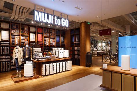muji store found muji 187 retail design blog