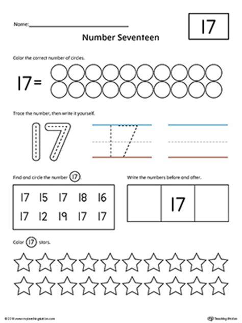 17 The Number Preschool Worksheets 17 Best Free - 17 the number preschool worksheets 17 best free