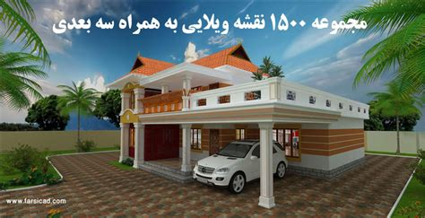 Home Design 10 Lakh by