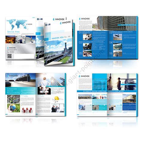 intellect design company profile company profile บร ษ ทก อสร าง