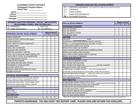 kindergarten report card templates d templates