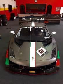 Lamborghini Race Car Bangshift Buy The Only New Lamborghini Gallardo Trofeo