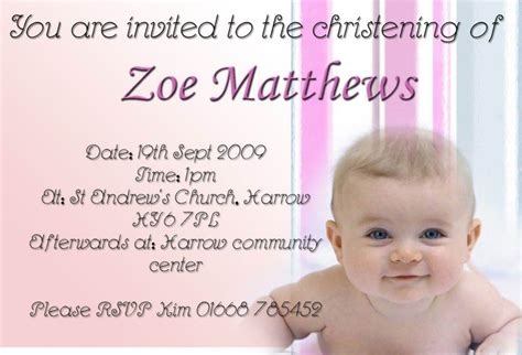 Christening Invitation Card Design Free Download