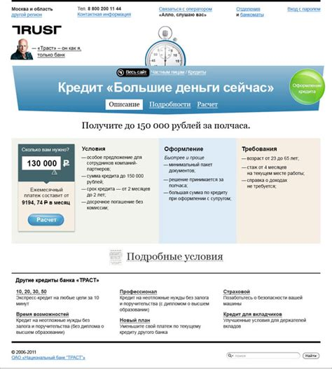 templates for banking website the making of the trust bank website templates
