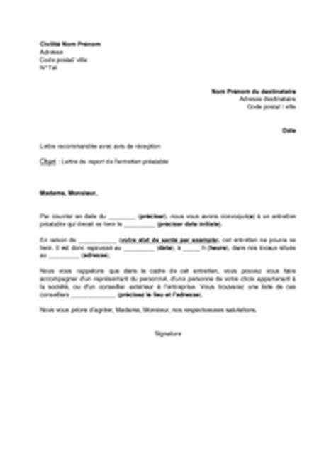 Exemple De Lettre Licenciement économique Lettre De Report De L Entretien Pr 233 Alable Licenciement Mod 232 Le De Lettre Gratuit Exemple De