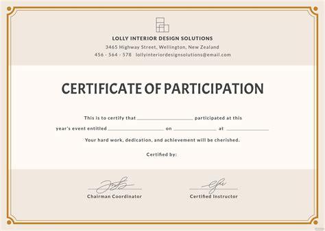 certificate printable participation certificate participation