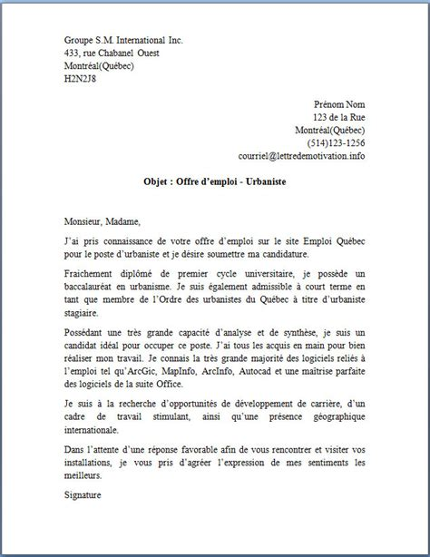 Exemple De Lettre De Motivation Pour Demande D Emploi En Informatique Application Letter Sle Mod 232 Le De Lettre De Motivation