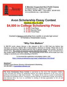 Sle College Scholarship Essay by Stamford Downtown Events Avon Essay Contest Scholarship For Graduating High School Seniors