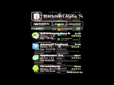 black market apk how to download blackmarket apk for android learn how to
