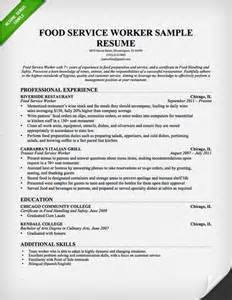 Food Worker Sle Resume by Flow Chart How To Start A Resume Resume Genius