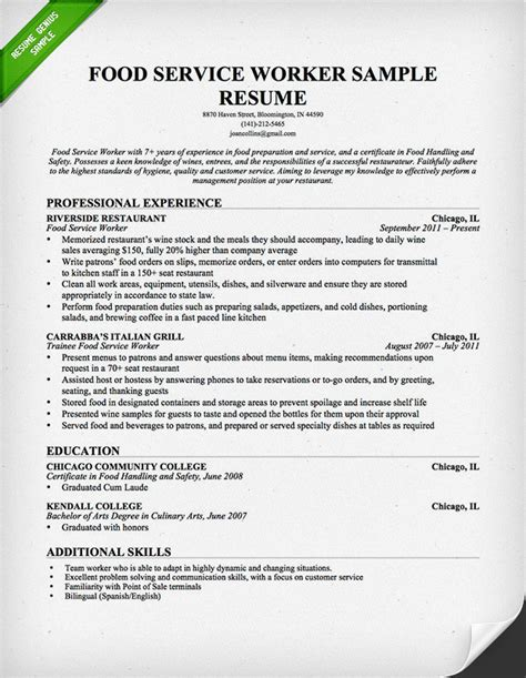 food service worker resume sle flow chart how to start a resume resume genius