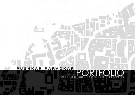 Interior Layout App architecture urban design urban planning portfolio by