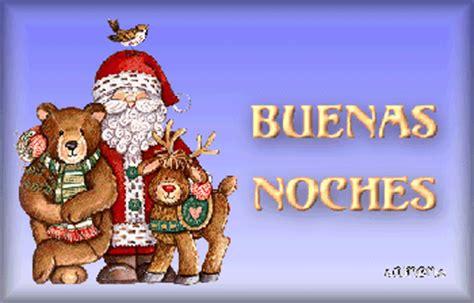imagenes de navidad de buenas noches 174 colecci 243 n de gifs 174 extras peque 209 os de navidad para
