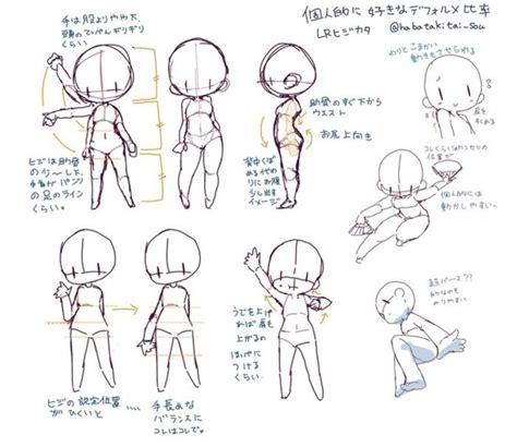 tutorial gambar anime chibi 56 best project c h i b i images on pinterest anime