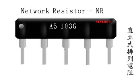 resistor network types resistor network type 28 images glossary of electronic bused resistor network schematics sip