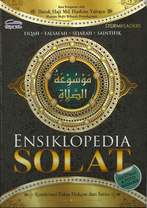 book info ensiklopedia solat