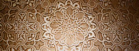 islamic pattern course london learn quranic arabic online islamic courses arab academy