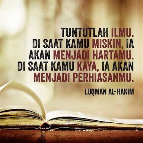 Sifat Tuhan Yang Sesungguhnya tuntutlah ilmu sesungguhnya menuntut ilmu adalah