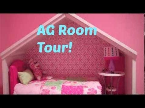 ag room tour ag room tour read below pcook ru