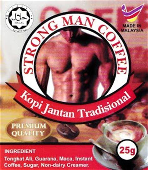 Kopi Jantan Strong Coffe df health care kopi jantan strong coffee